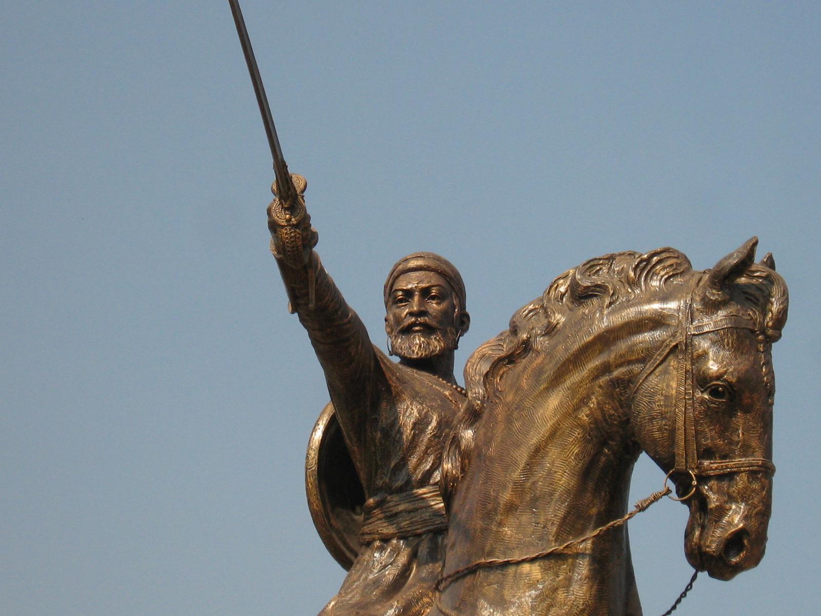 Chhatrapati_Shivaji_Raje_Bhosale